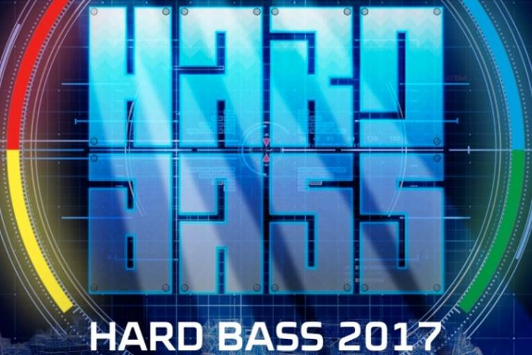 Hard Bass 2017 (CD)
