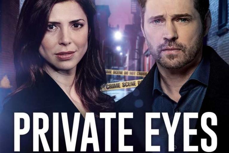 Private Eyes (DVD)